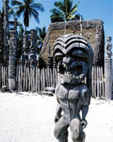 Uploaded Image: tiki.jpg